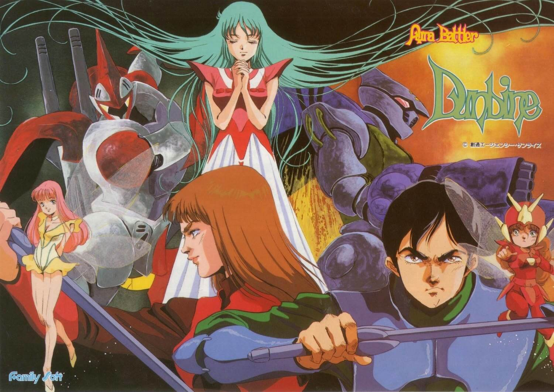 Aura Battler Dunbine (1983)