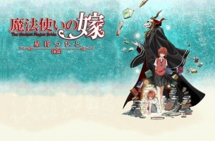 REVIEW: The Ancient Magus' Bride Episode 1